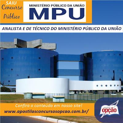 Concurso Ministério Público da União - Edital 2018