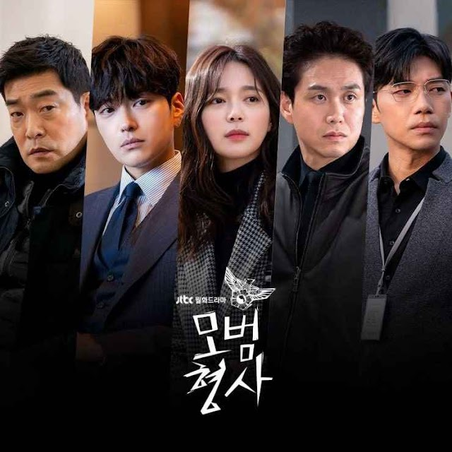 Exemplary Detective (Cast, Plot synopsis and brief summary)