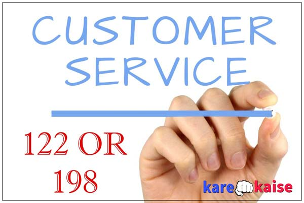 airtel-puk-code-customer-care-number