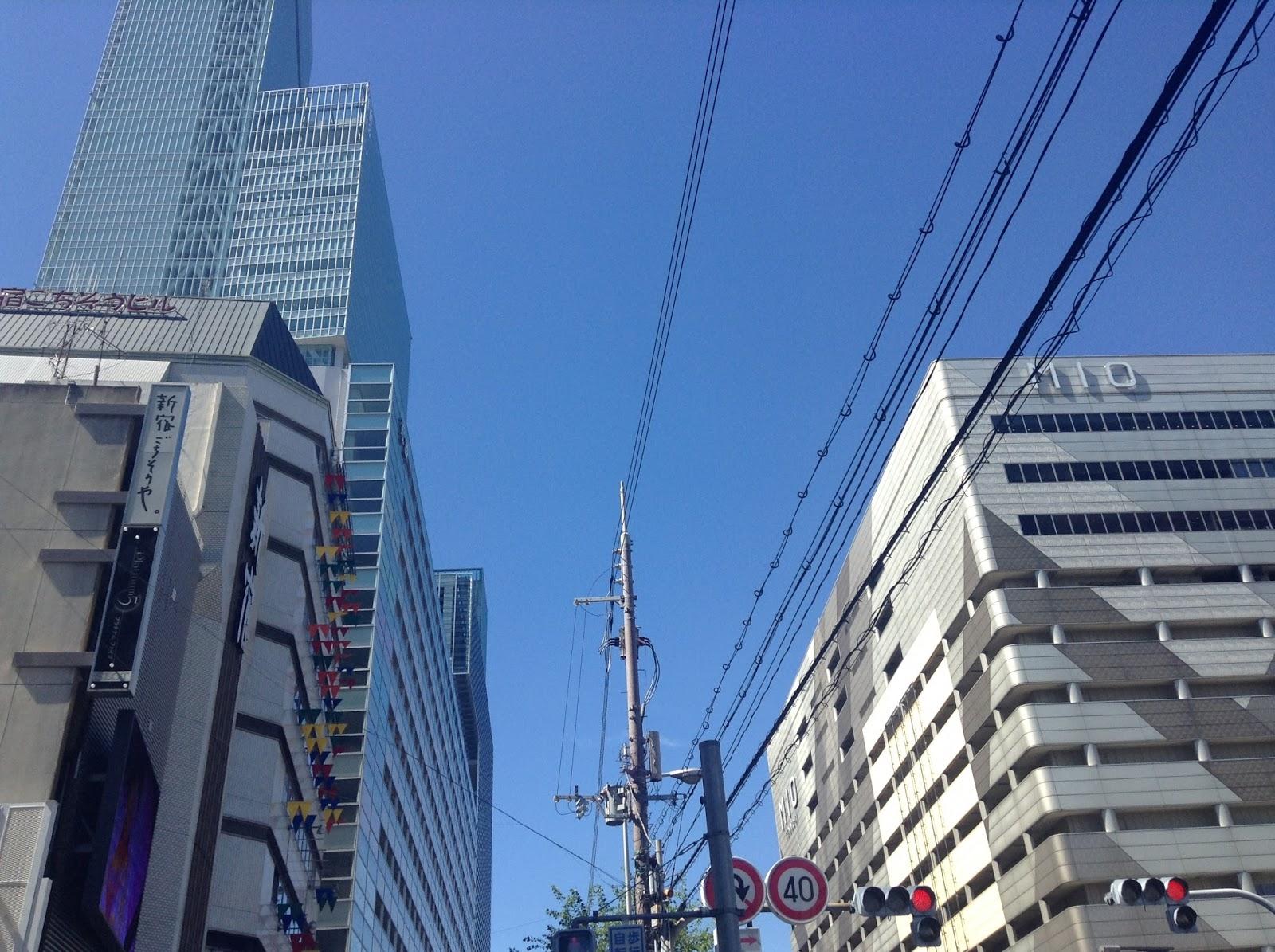 Tennoji Osaka