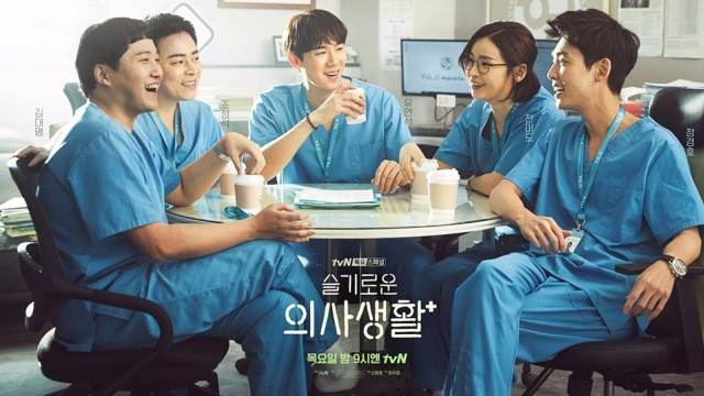 Hospital Playlist episode 11 - lovehaseyo