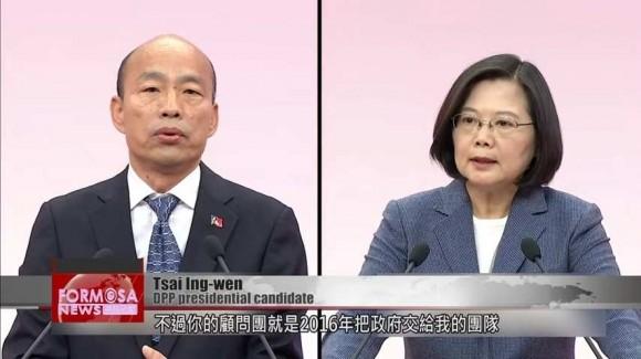 Tổng thống Đài Loan: Đừng tin Trung Quốc!
