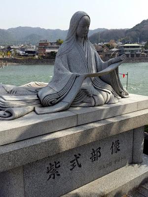 Statue of Lady Murashaki Shikibu in Uji Town Japan