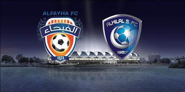 مشاهدة مباراة الهلال والفيحاء بث مباشر بتاريخ 13-02-2020 الدوري السعودي