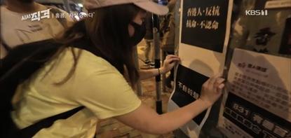 홍콩 시위대에서 번지는 운동