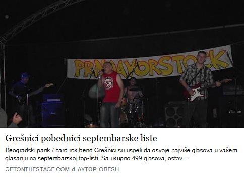 Grešnici pobednici septembarske liste GOTS portala...