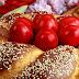 Τσουρέκι, ενα από τα γλυκά που μπορούμε να επιλέξουμε για τις μέρες του Πάσχα