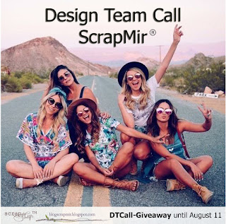 http://blogscrapmir.blogspot.com/2019/07/design-team-call-20192.html