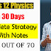 how to study for class 12 physics in last 30 days