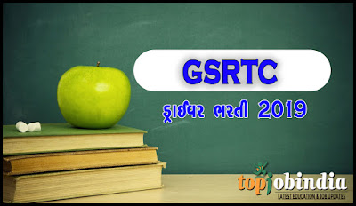 GSRTC 2249 Driver Recruitment Apply for Maru Gujarat Bharti 2019