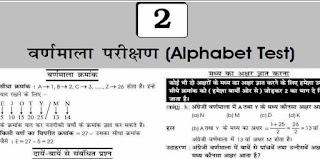 Reasoning PDF