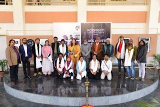 रूपकृति ने किया युवा कलाकारों का सम्मान | #NayaSaberaNetwork