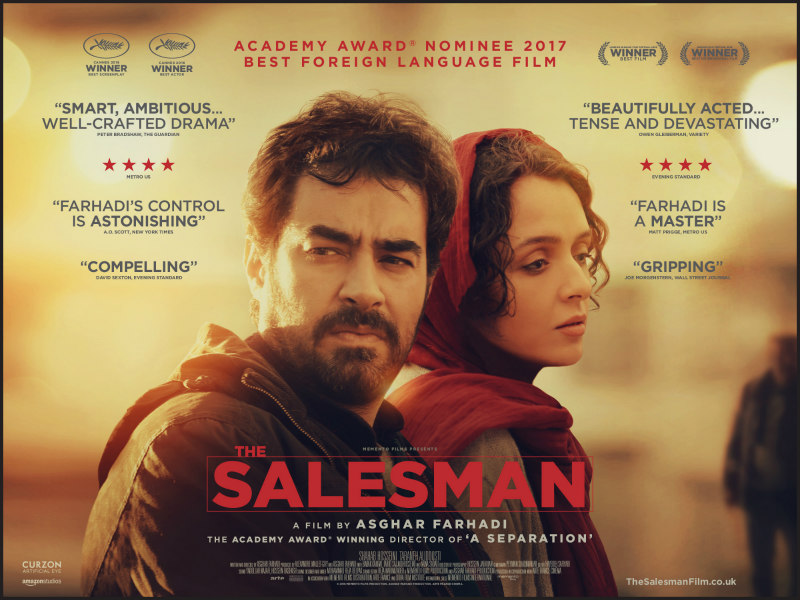 the salesman uk poster