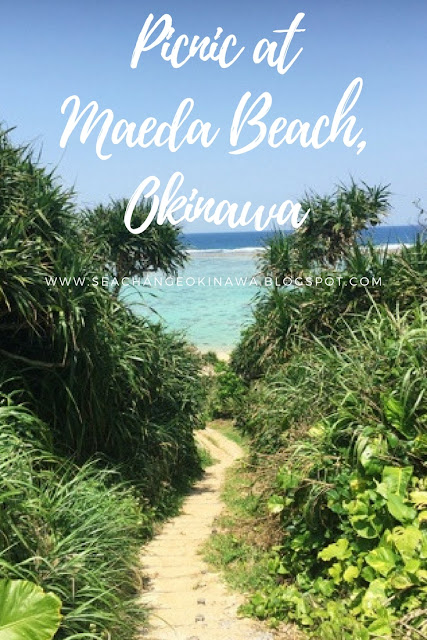 Maeda beach in Onna, Okinawa is the perfect place where you can snorkel straight off the beach, as well as find plenty of shady spots to sit and enjoy the beach!