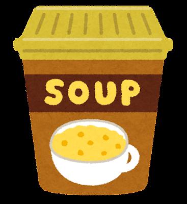 カップスープのイラスト