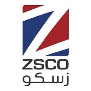 مجموعة وظائف في شركة زسكو لتجارة السيارات في فروع محافظة بغداد