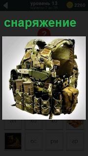 Фотография специального рюкзака в качестве снаряжения, на котором расположены большое количество карманов