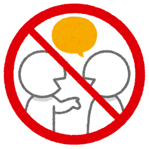 濃厚接触禁止のマーク(近距離の会話)