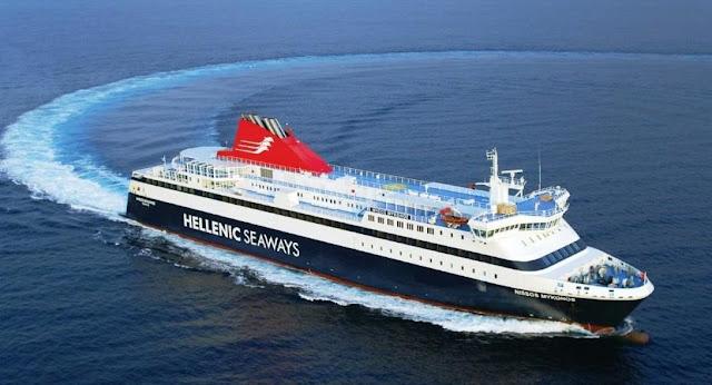 Άνω κάτω δρομολόγιο από τη Μυτιλήνη: Καράβι επέστρεψε στο νησί εξαιτίας μιας... πίτσας!