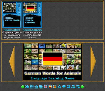 Игри за Изучаване на Немски Език