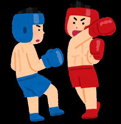 ヘッドギアを付けてボクシングをする人たちのイラスト