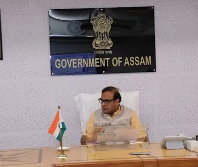 List of Ministers Government of Assam - New Minister's List allotted in Departments