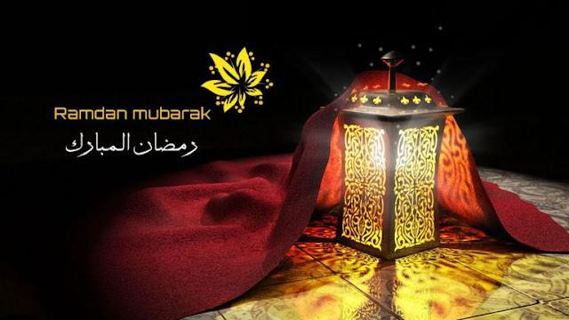 Ramzan Mubarak Images Free