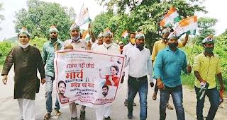 कांग्रेस कार्यकर्ताओं ने निकाली पदयात्रा   #NayaSaberaNetwork