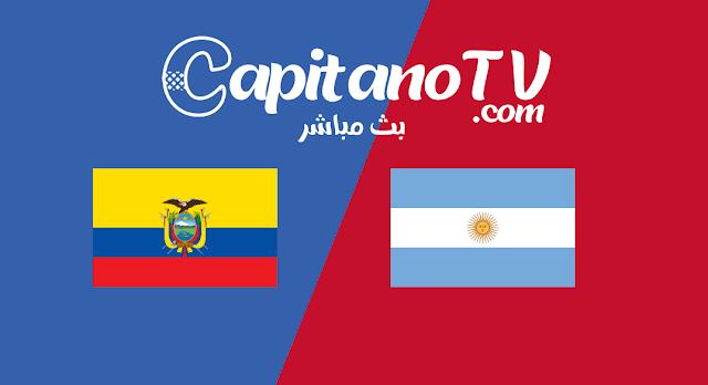 الارجنتين ضد الاكوادور مباشر اليوم,بث مباشر,مباراة الارجنتين والاكوادور بث مباشر,مباراة الارجنتين اليوم