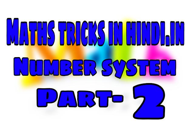 Number system formula