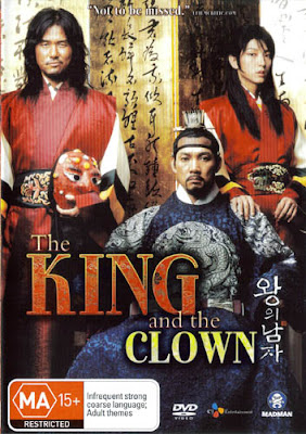 hantubaca.com THE KING AND THE CLOWN (2005)
