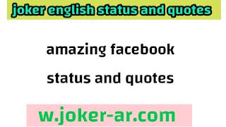 Amazing Facebook Status 2021, best whatsapp quotes - joker english