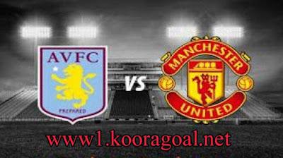 مشاهدة مباراة مانشستر يونايتد وأستون فيلا بث مباشر 9-7-2020 الدوري الانجليزي