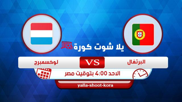 Luxembourg-vs-Portugal