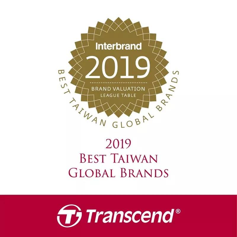 Transcend 2019 Best Taiwan Global Brands
