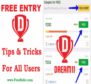Dream11 Free Entry Trick 2021 | Dream11 Free Entry Kaise Paye
