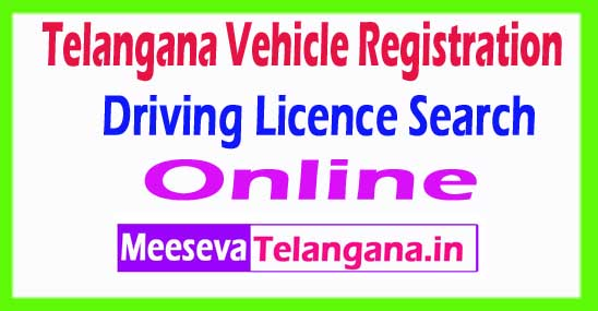 Telangana transport registration number-8042