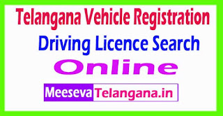 Telangana State Vehicle Registration Number Search