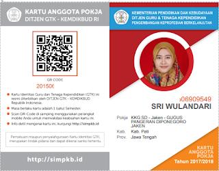 Cara Mudah Cetak Kartu Anggota SIM PKB