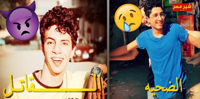 قصة محمود البنا الذي قتل على يد محمد راجح - محمود البنا و محمد راجح