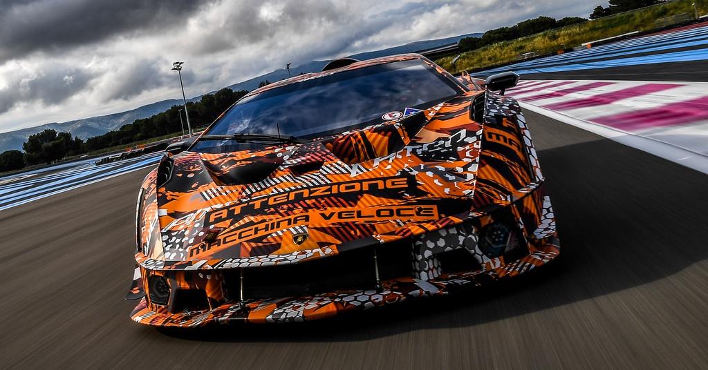 Lamborghini chuẩn bị ra mắt siêu xe mới