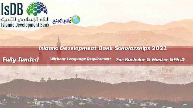 Scholarships Without Language Requirement 2021 | Islamic Development Bank Scholarships 2021 ISDB