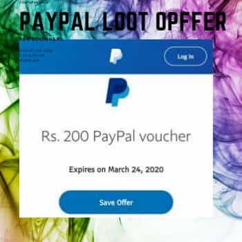 Paypal Holi Gift Voucher Offer- Paypal Send Rs.200 Voucher Minimum Users ( Check Account )