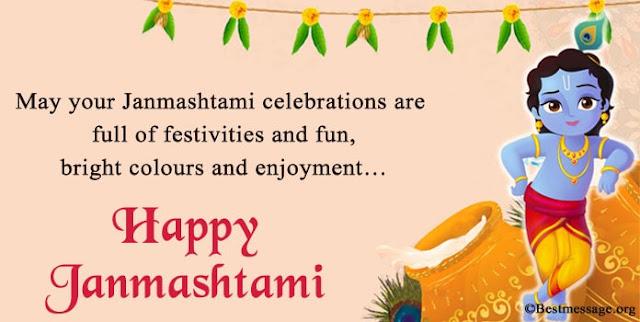 Happy Krishna Janmashtami 2021