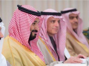 حقيقة  إعفاء عادل الجبير من منصبه كوزير للخارجية .. ومصادر سعودية تنفي الخبر