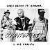 Chris Brown - Counterfeit Feat. Rihanna, Wiz Khalifa & Kelly  [Download Track]