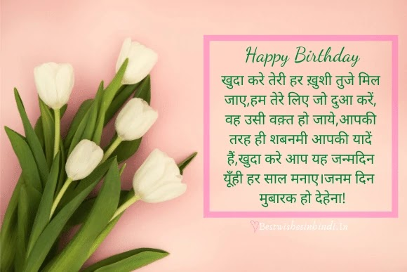birthday greeting card images  for sister, happy birthday images for sister in law