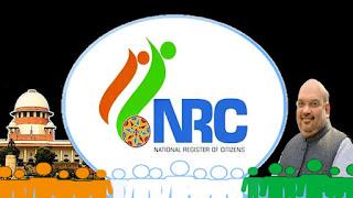 एन आर सी ( नागरिकता संशोधन बिल ) व्हाट्सएप स्टेटस। NRC bill whatsapp status in hindi