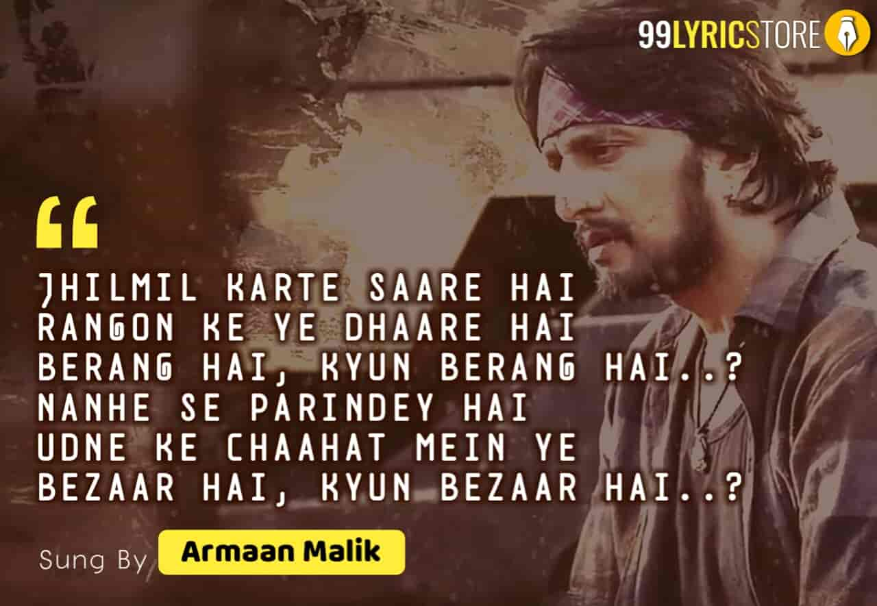 Sayyare Song sung by Armaan Malik from movie Pehlwaan