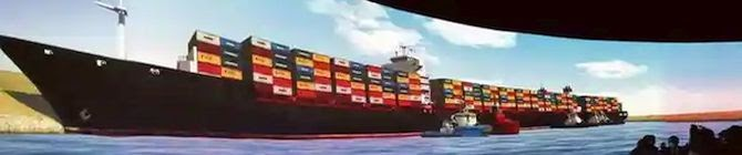 Sri Lanka Expels Ship Carrying Nuclear Material For China
